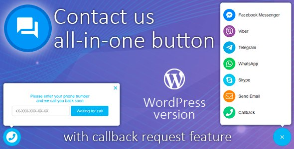 Contact us all-in-one button with callback v1.7.9